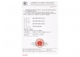 电线认证印刷/模压证书